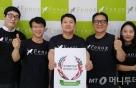 美 실리콘밸리 페녹스 주최 '스타트업 월드컵' 열린다