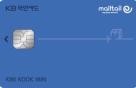KB국민카드, 3% 적립 해외직구 특화카드 출시