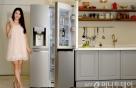 LG전자, '400→250만원대'로…얼음정수기 냉장고 출시