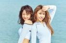 """구구단 세정 나영, 여름 화보 공개…""""래시가드 완벽 소화"""""""