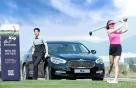 기아차 K9 골프 인비테이셔널에 멤버십 고객 60쌍 초청