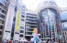 현대百, 지역상인들과 매출 나누는 '상생형 쇼핑몰' 오픈