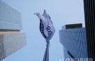 삼성電 2차 협력사 '현금결제' 제도화..파급 효과는