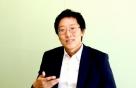 '요쿠르트·스크류바 젤리' 만든 39살 男, 대박 후…
