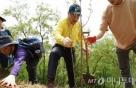 효성캐피탈, 창립 20주년 맞아 '나무 심기' 봉사