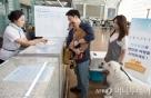 대한항공, 반려동물 동행 고객위한 '스카이펫츠' 서비스 시작