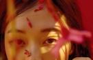 """설리 화보, 오묘한 분위기…""""클로즈업이 더 예뻐"""""""