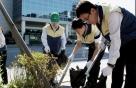 대한전선, 평촌역 환경정화활동 진행