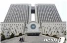 특검 vs 李 부회장… 15시간 재판 '역대급'