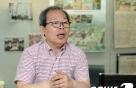 광복군 총사령관 후손이 이끈 근현대사기념관 1년