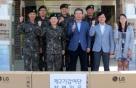 LG이노텍 육군 제2기갑여단에 1000만원 상당 위문품 전달