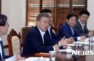 """文 대통령 """"러, 남북문제 강력수단…아세안과 제대로 관계맺길"""""""