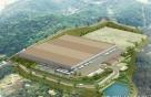 BMW코리아, 해외법인 최대 부품물류센터 열어