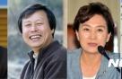 현역의원 4명 장관 후보자 발빠른 '대응'..4인4색 '소통'