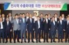 """김원석 농업경제대표 """"농식품 수출에 올인"""""""