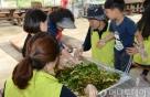 농협손보, 저소득층 아동과 농촌체험활동 실시