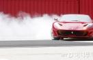 [사진]812 슈퍼패스트, 강력한 12기통 엔진