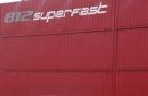 [사진]모습 드러낸 페라리 '812 슈퍼패스트'