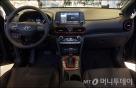 [사진]소형 SUV '코나' 감각적인 내부