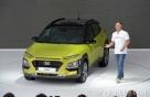 SUV '코나' 첫 공개, 이름 맞춰 청바지 입은 정의선