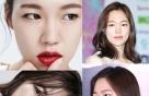 한예리·박보영·슬기…'무쌍' 스타들의 뷰티 TIP
