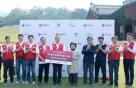 LG전자, 세계유산 서오릉에 태양광판 설치한다