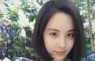 """서현, 데뷔 10년만에 단발 변신…""""미모는 여전"""""""