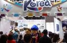 '중국 대신 홍콩'…20% 성장률 기록하는 홍콩 잡기 총력전