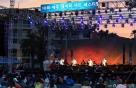 현대차그룹 2만명 참여 제주 문화축제 후원