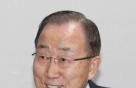 반기문 전 UN사무총장, IOC 윤리위원장 지명