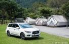 車에서 즐기는 캠핑에 '딱'..'인피니티 QX60'이 뜬다