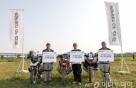 BMW 모토라드, 'GS 트로피 2018' 참가 선수 선발