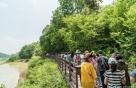 지역경제 견인한 '걷기여행', 미래 관광콘텐츠 주역되나