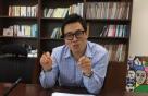 """""""싱가포르 자본, 동남아 진출 위한 '최적의 파트너'"""""""