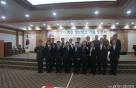KISIA, 국방보안연구소와 '정보보호 기술 토론회'