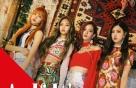 블랙핑크, D-3 신곡 제목 '마지막처럼' 티저 공개