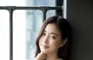 김사랑 '나혼자산다' 출연…싱글라이프 공개