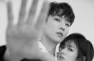 """이준·정소민, 커플 화보 공개…""""치명적인 분위기"""""""