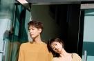 정소민·이준, 감성적인 커플 화보…시밀러룩 '눈길'