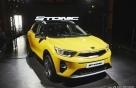 기아차 소형 SUV '스토닉' 유럽서 전세계 최초 공개