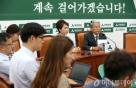"""'캐스팅보트' 국민의당 """"인청부터 정상화""""…내주 추경심사 제안"""