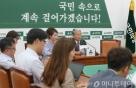 국민·바른, 청문회 복귀…추경 둘러싼 이견은 여전(종합)