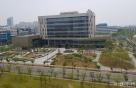 KISA, 내달 광주·전남 공동혁신도시에 새 둥지