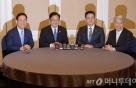 """여야 4당 국회 정상화 합의 결렬…한국당 """"추경 반대""""(상보)"""