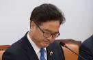 """우원식 """"추경 반대, 정권교체 인정하지 않는 것""""…'울먹'"""
