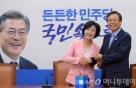 추미애, 도종환·김영춘·강경화 연이어 만나며 '장관 맞이'