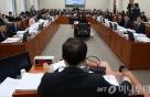 [상임위동향]'출퇴근 재해 보상법' 환노위 통과
