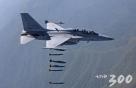 FA-50 공격기 국내서 분해·수리...30년간 4500억원 절감 효과