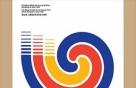 '88올림픽' 엠블럼 디자인 양승춘 전 교수 별세