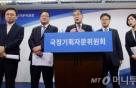 국정기획위, 文대통령 '도시재생뉴딜' 공약점검...'수원 행궁동' 방문